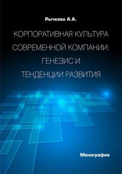 «Волчья» корпоративная культура и громкие скандалы: история становления компании Huawei - Novator.io